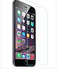 Защитное противоударное стекло iPhone 6+/6S+