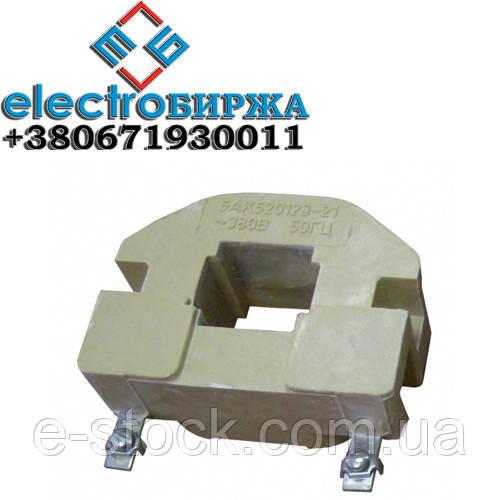 Катушка контактора КТ-6, Катушка к контактору КТ-6013, Катушка КТ-6013 220В, Катушка КТ-60