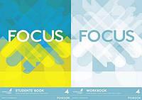 Английский язык комплект учебник и тетрадь Focus 4