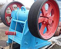 Дробилка щековая СМ-11Б (ЩДС 4х6)