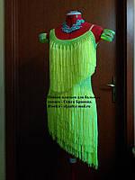 Платье латина для спортивных танцев - бахрома