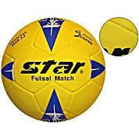 Мяч футзальный Star JMC0135 для игры на асфальте