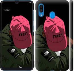 "Чехол на Galaxy A30 2019 A305F logo de yeezy ""3995c-1670-328"""