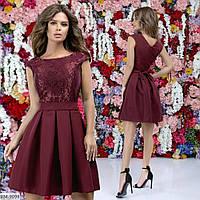 """Платье мод 7240  (42, 44, 46) """"ARINA"""" недорого от прямого поставщика"""