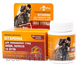 Вітаміни Сила коня 60 табл( для поліпшення стану шкіри, волосся і нігтів) ЛекоПро