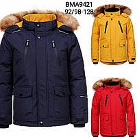 Куртка утепленная для мальчиков Glo-Story оптом, 92/98-128 рр. Артикул: BMA9421, фото 1