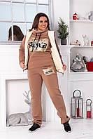 Тёплый женский спортивный костюм тройка SWAG на флисе штаны батник жилетка с мехом бежевы 42 44 46 48 50 52 54, фото 1
