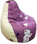 Кресло бескаркасное груша sportkreslo мишка Тедди Экокожа размер S 80*100см сиреневый+белый, фото 2