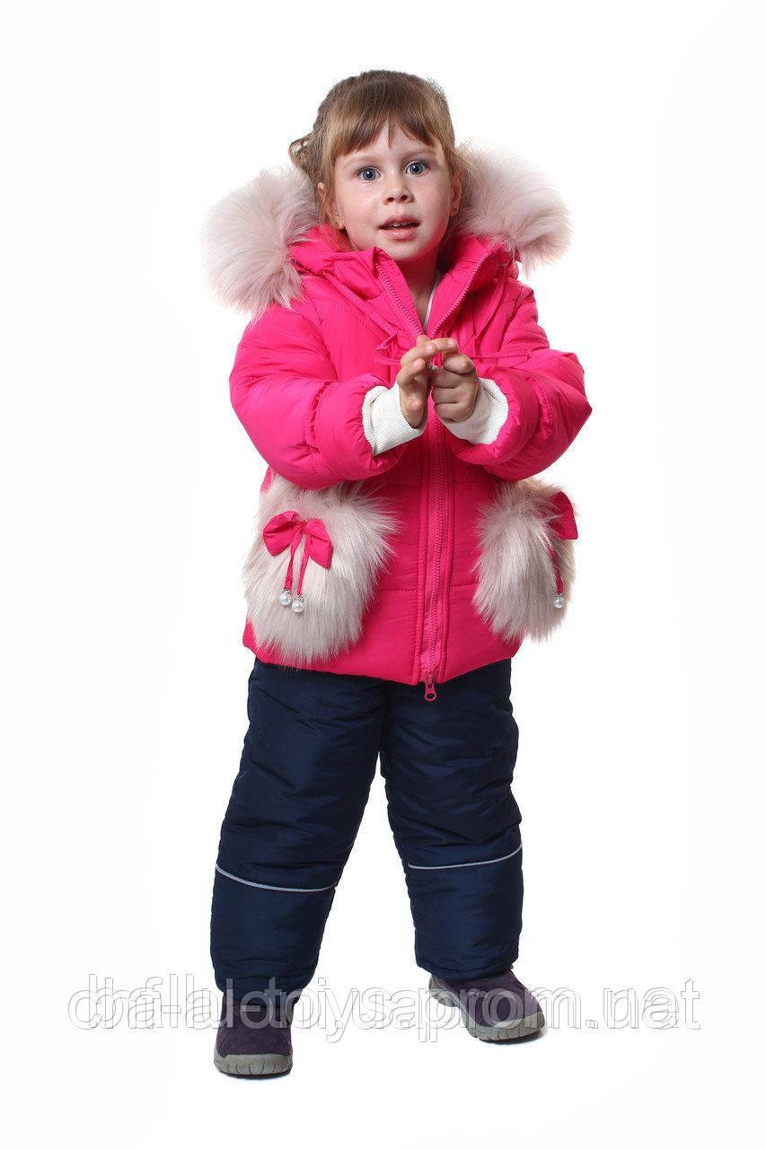 Зимний костюм на девочку Мальвина (1-4 лет), фото 1