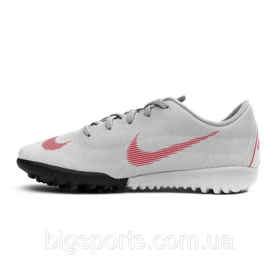 Бутсы футбольные для игры на жестких покрытиях дет. Nike Jr VaporX 12 Academy Ps TF (арт. AH7353-060)