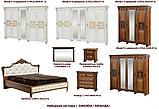 """Спальня """"Аманда"""" Пример1 (Скай), фото 2"""