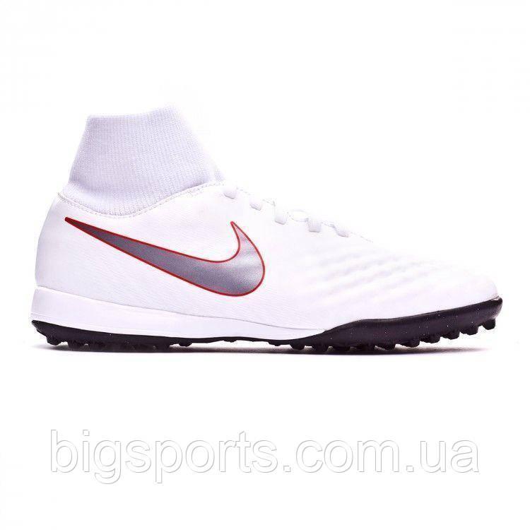 Бутсы футбольные для игры на жестких покрытиях дет. Nike Jr ObraX 2 Academy DF TF (арт. AH7318-107)