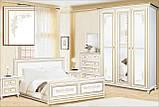 """Спальня """"Принцесса"""" Комод 1050 (Скай), фото 2"""