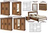 """Спальня """"С-2 New"""" Кровать 2-х сп. (180х200) (Скай), фото 5"""