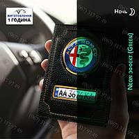 Обложки для прав кожаные с номером и логотипом Твоего авто светящиеся в темноте + Брелок Номер в подарок, фото 1