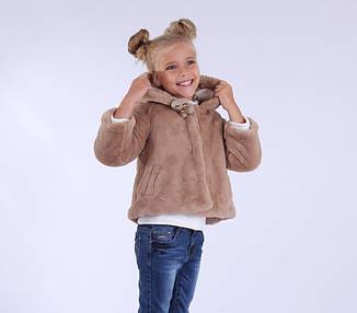 Детская куртка-шубкас ушками демисезонная для девочки | 80-120р., фото 2