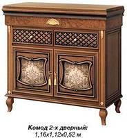 """Гостиная """"Терра Нова"""" Комод 2-х дверный (Скай), фото 1"""