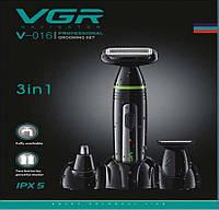 Бритва, триммер, стайлер 3в1 VGR V-016