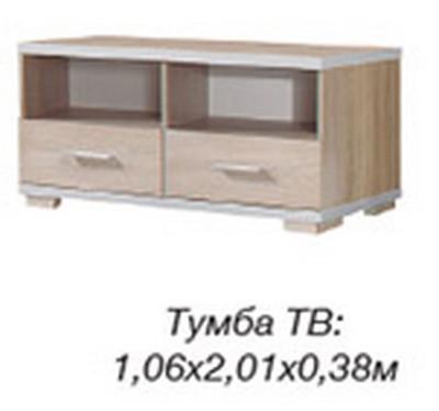 """Система """"Нео/Neo"""" Тумба ТВ 1м (Скай)"""