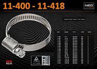 Хомут червячный W4(9мм), 3шт., 10-16мм., NEO 11-401