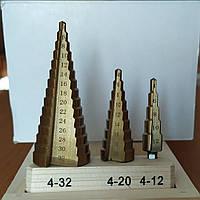 Ступенчатые сверла набор 4-12 4-20 4-32мм . Набор ступенчатых свёрл 4-12 4-20 4-32мм .