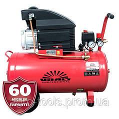 Компресор повітряний Vitals Professional GK55.t47-8a