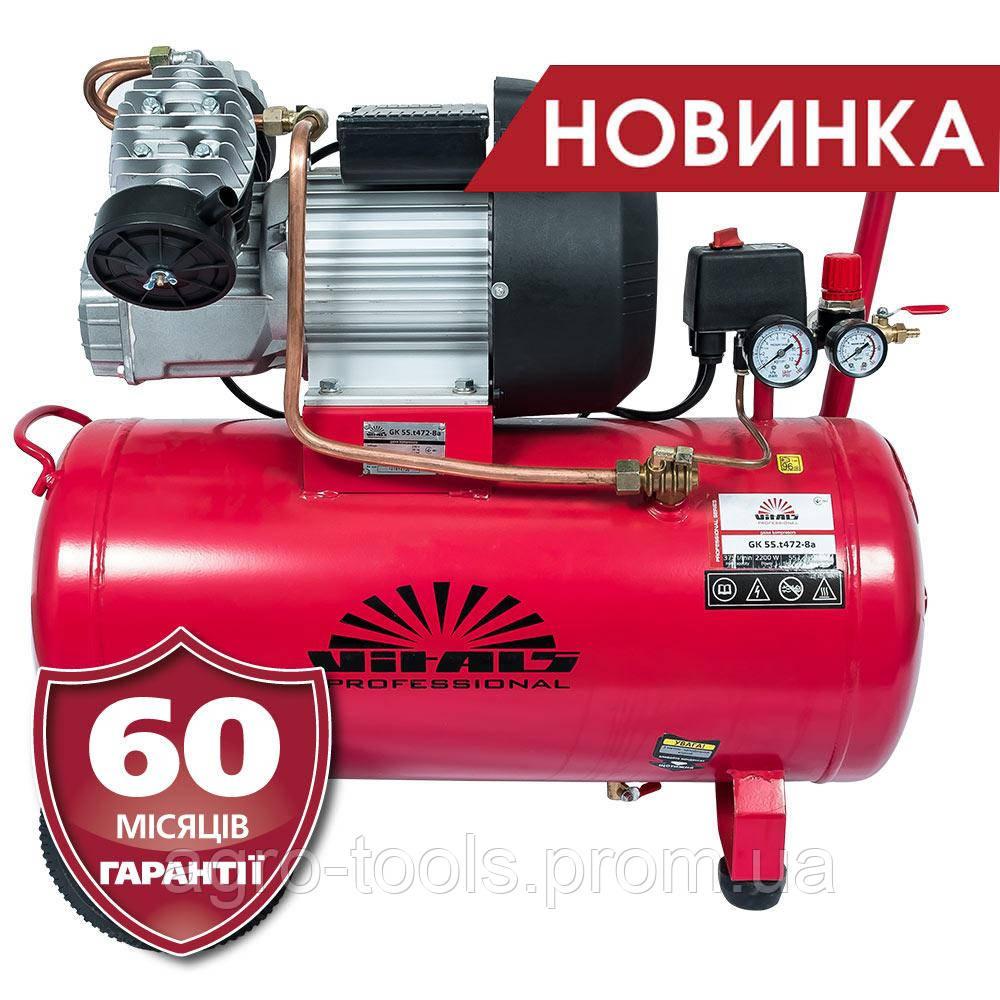 Компрессор воздушный Vitals Professional GK55.t472-8a