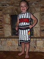Детский костюм с юбкой 3060 Волох