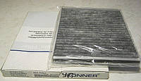 Угольный салонный фильтр Chevrolet Aveo 1,5 96539649