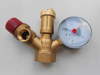 Группа безопасности для котла и системы отопления