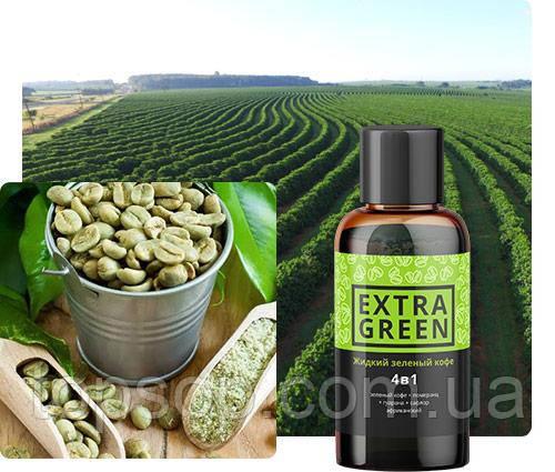 Кофе для похудения Экстра Грин
