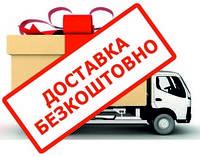 Безкоштовна доставка для замовлень по Україні від 750грн!