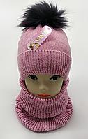 М 5094 Комплект для девочки с люрексом шапка+хомут,кашемир,флис, фото 1