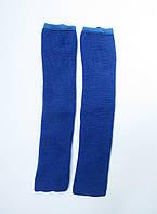 Детские вязаные гетры для танцев и гимнастики 35 см Синий для девочек до 10 лет