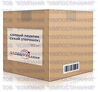 Соевый лецитин порошок (Е322) ящик 20 кг, фото 1