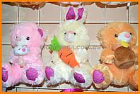 Мягкая игрушка заяц с морковкой 16 см| зайка с морковкой