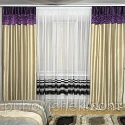 Модные шторы для гостиной интернет магазин новинка