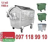 Оцинкованный контейнер для мусора 1100 литров, фото 2