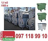 Оцинкованный контейнер для мусора 1100 литров, фото 5