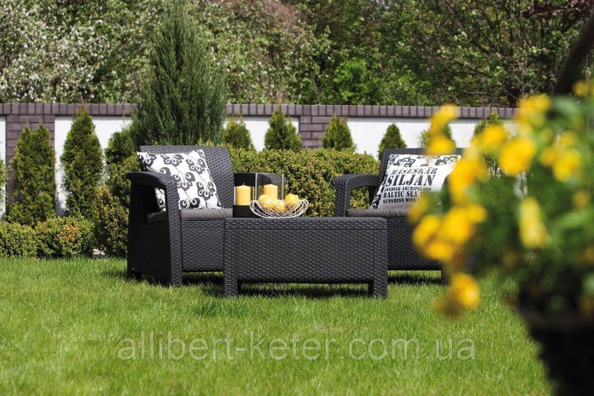 Allibert Corfu Weekend Set садовая мебель из искусственного ротанга
