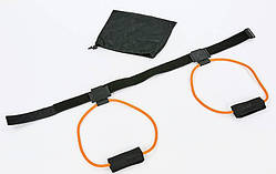 Тренировочная система боксера с поясом  (резин.жгут d-6х10мм, W-95-105cм, ручки полиэстер)