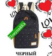 Рюкзак ГОРОШЕК Чёрный  В наличии Оригинал ,высококачественный,  фабричный!, фото 1