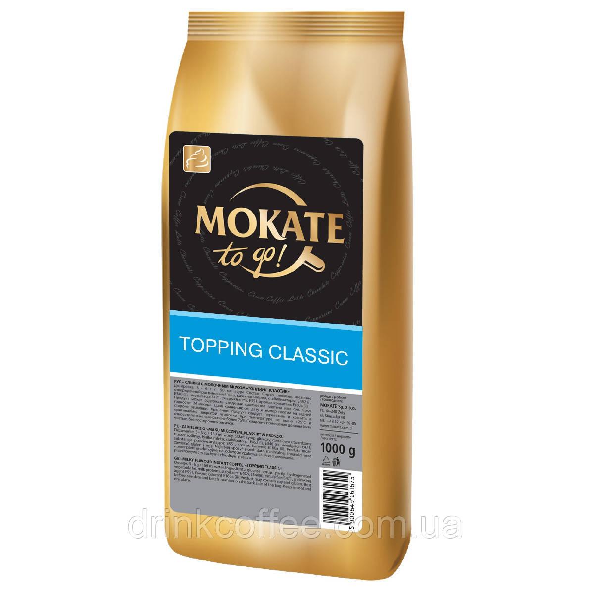 Сливки Mokate Topping Classic, Польша, 1кг