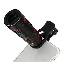 Монокуляр для телефона в алюминиевом корпусе - Losso Premium 18x (Линзы FMS)