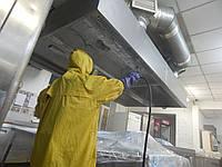 Мойка и чистка систем вентиляции. Киев