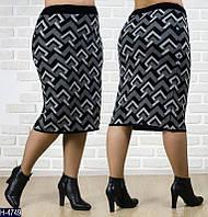 Телпая шерстяная юбка за колено батал арт 0020