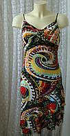 Платье женское сарафан вискоза стрейч лето миди бренд Va Bene р.42-44