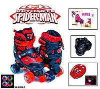 Детские ролики 30-33  р,  Комплект Раздвижных Роликов Disney квады, светящие колеса - Человек - Паук