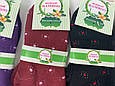 Носок женский 38-42 Зима Бамбук, фото 2