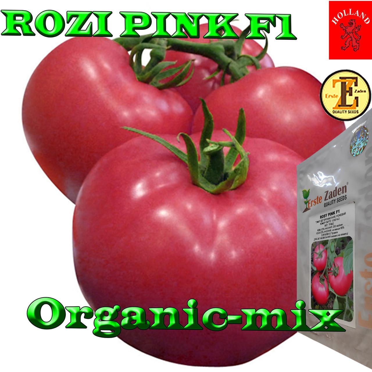 Высокорослый, ранний, розовый томат РОЗИ ПИНК F1 / ROZI PINK F1, 1000 семян, ТМ Erste Zaden